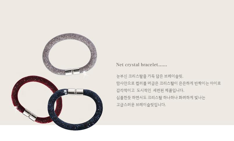[ 4xtyle ] NET CRYSTAL BRACELET