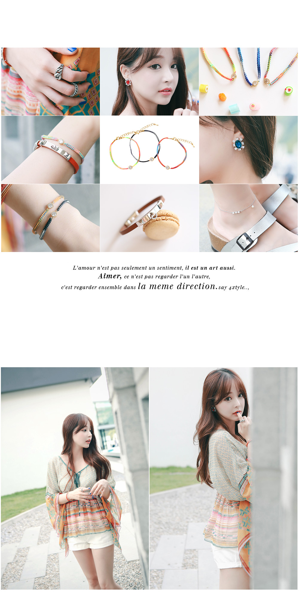 [ 4xtyle ] SUGAR POWDER BRACELET