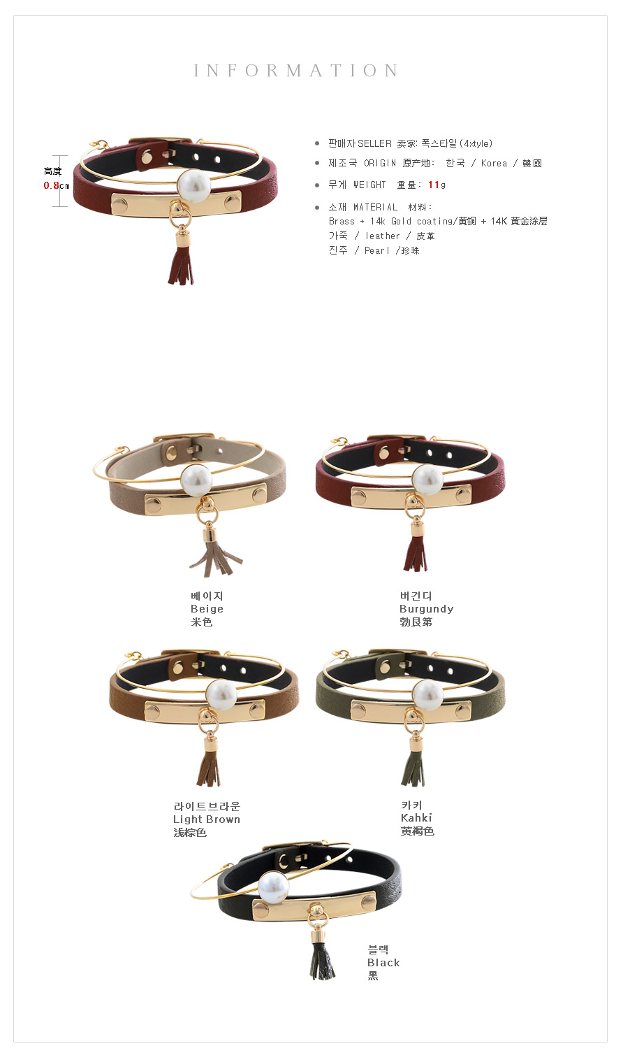 [ 4xtyle ] (2EA 1SET) PEARL AND LEAHTER BRACELET