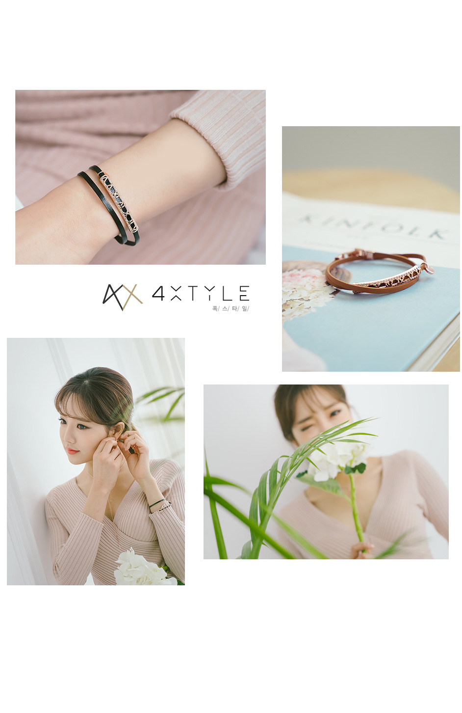 [ 4xtyle ] DIABLE LEATHER BRACELET