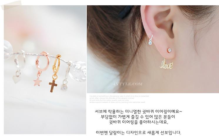 [낱개 판매/실버] 미니 달랑 귀걸이 - 폭스타일, 3,000원, 실버, 볼귀걸이
