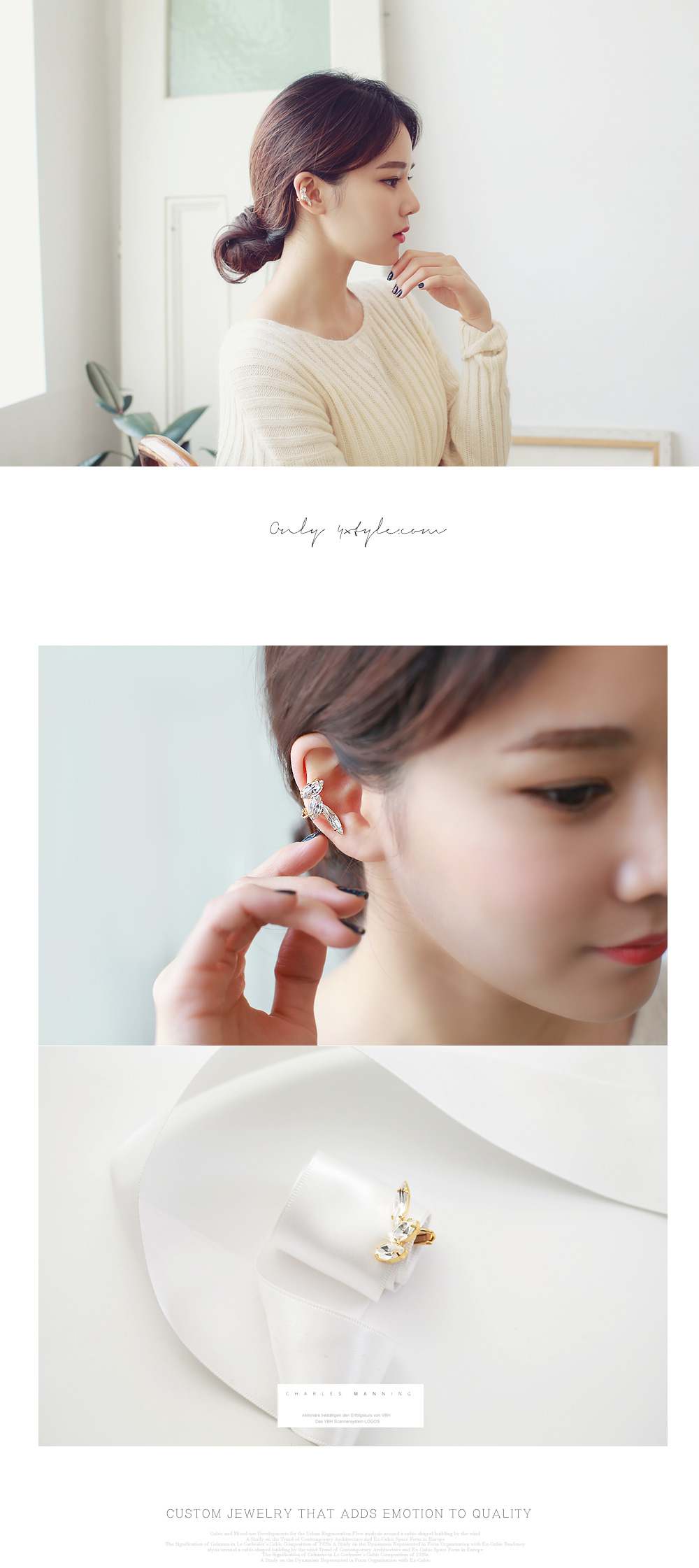 [ 4xtyle ] Three Leaf Ear Cuff, 2 Colors