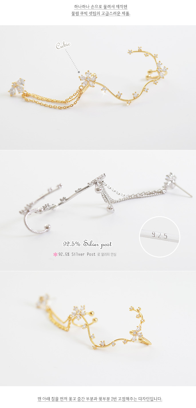 [ 4xtyle ] Dynasty Ear Cuff, 2 Colors