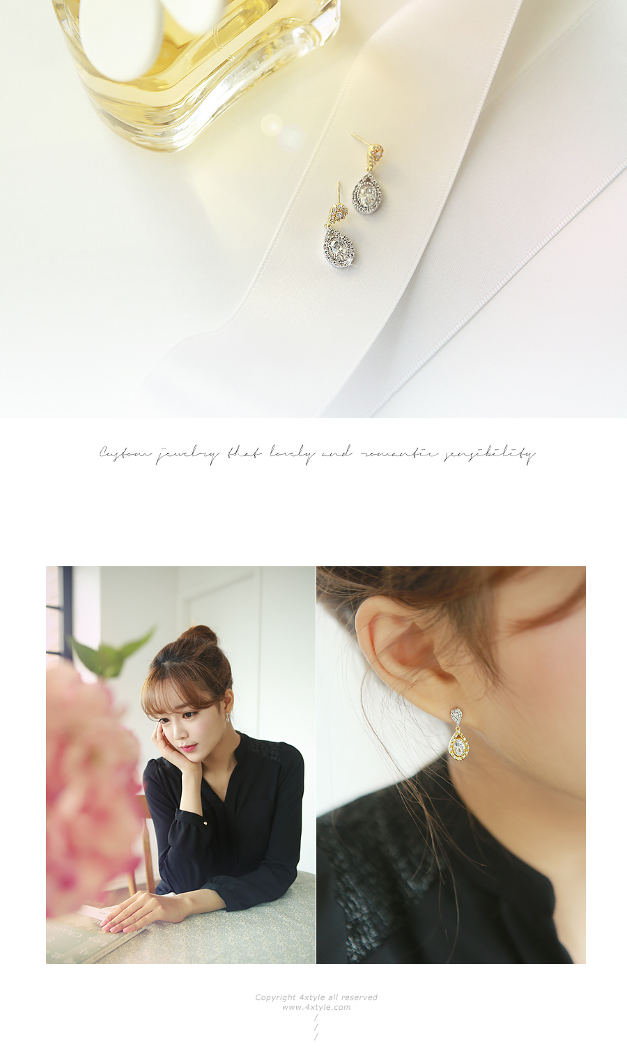 [ 4xtyle ] Pretty Tear Earring, 2 Colors