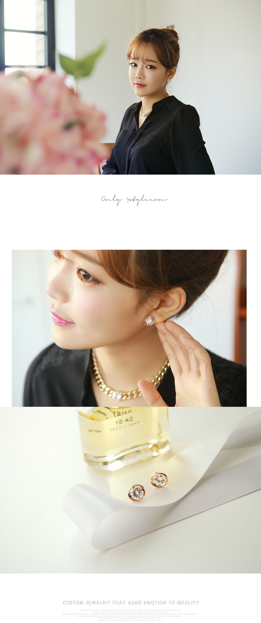 [ 4xtyle ] Overlap Cubic Earring, 3 Colors