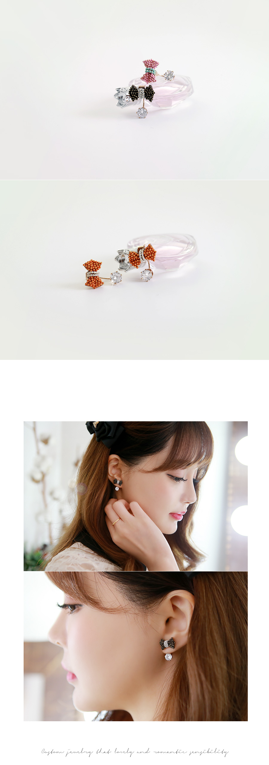 [ 4xtyle ] Ball Chain Ribbon Twoway Earring, 3 colors
