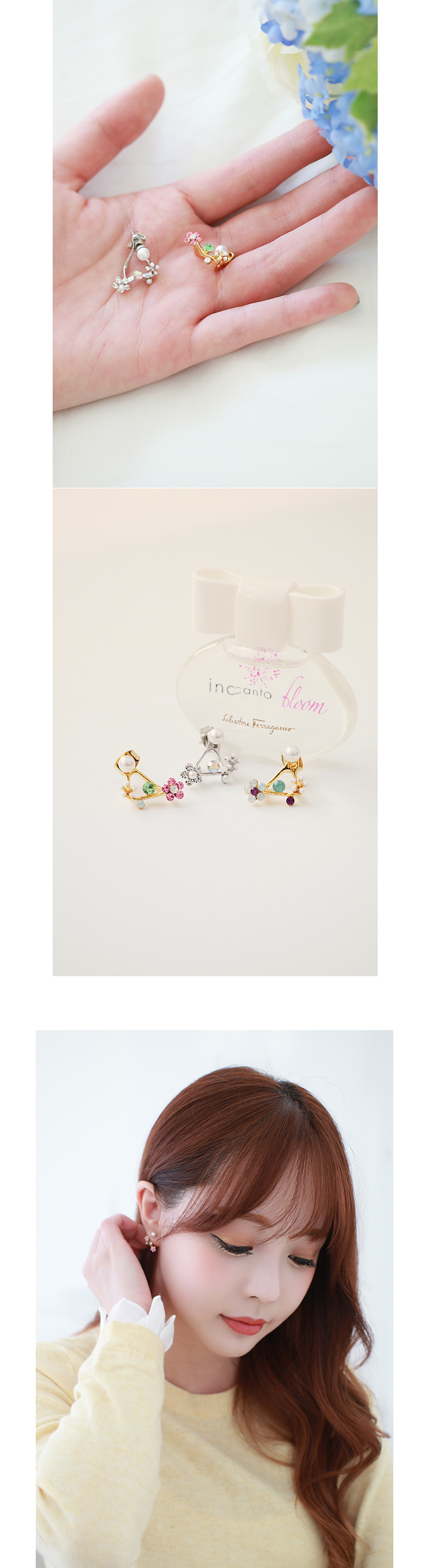 [ 4xtyle ] Petit Deco Twoway Earring, 4 Colors
