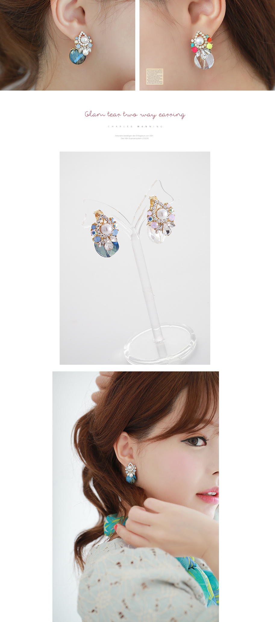 [ 4xtyle ] Glam Tear Twoway Earring, 4 Colors