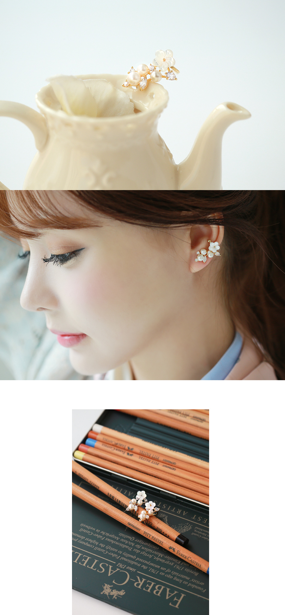 [ 4xtyle ] ·清洁耳朵的袖带,2种颜色