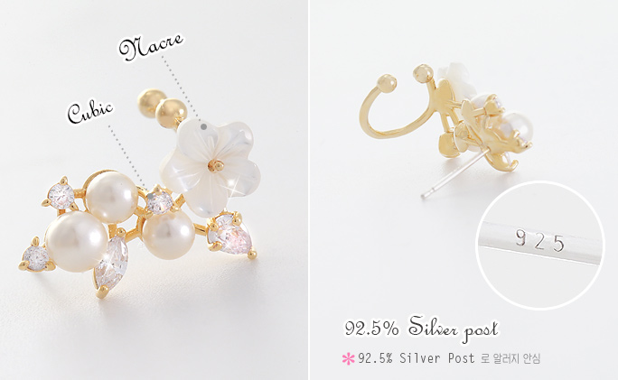 [ 4xtyle ] W. Clean Ear Cuff, 2 Colors