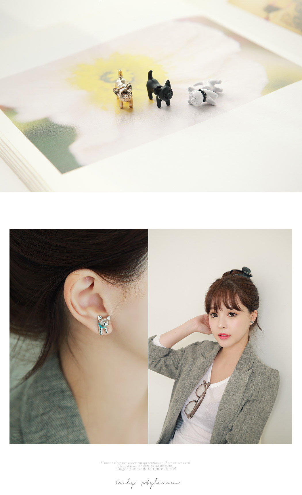 [ 4xtyle ] Tribale Cat Earring, 4 Colors