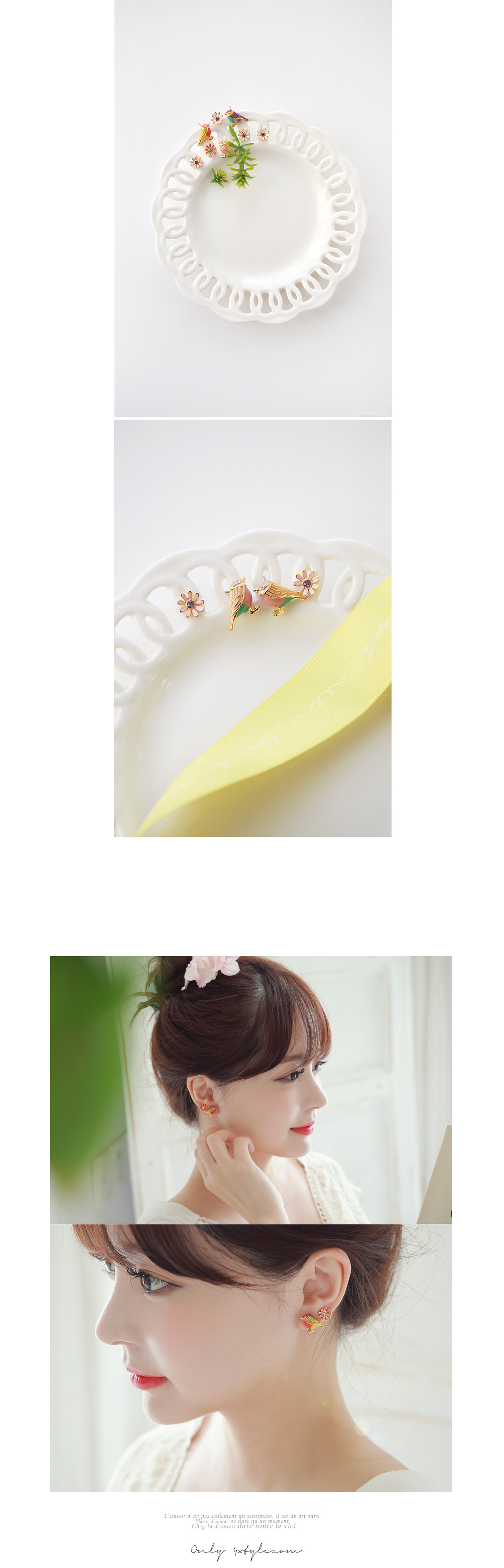 [ 4xtyle ] Bud n Flower Earring, 3 Colors