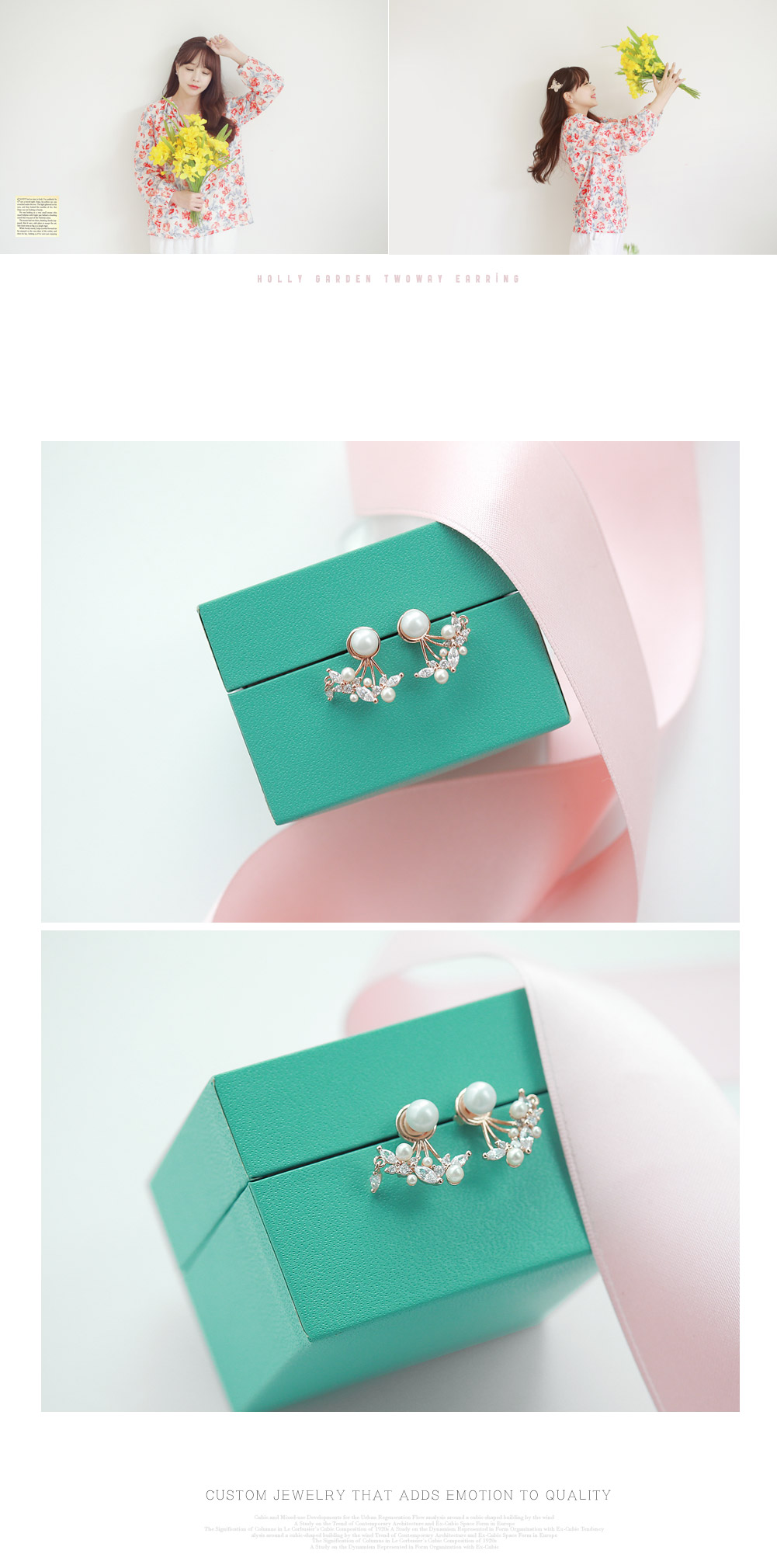 [ 4xtyle ] Holly Garden Twoway Earring, 3 Colors