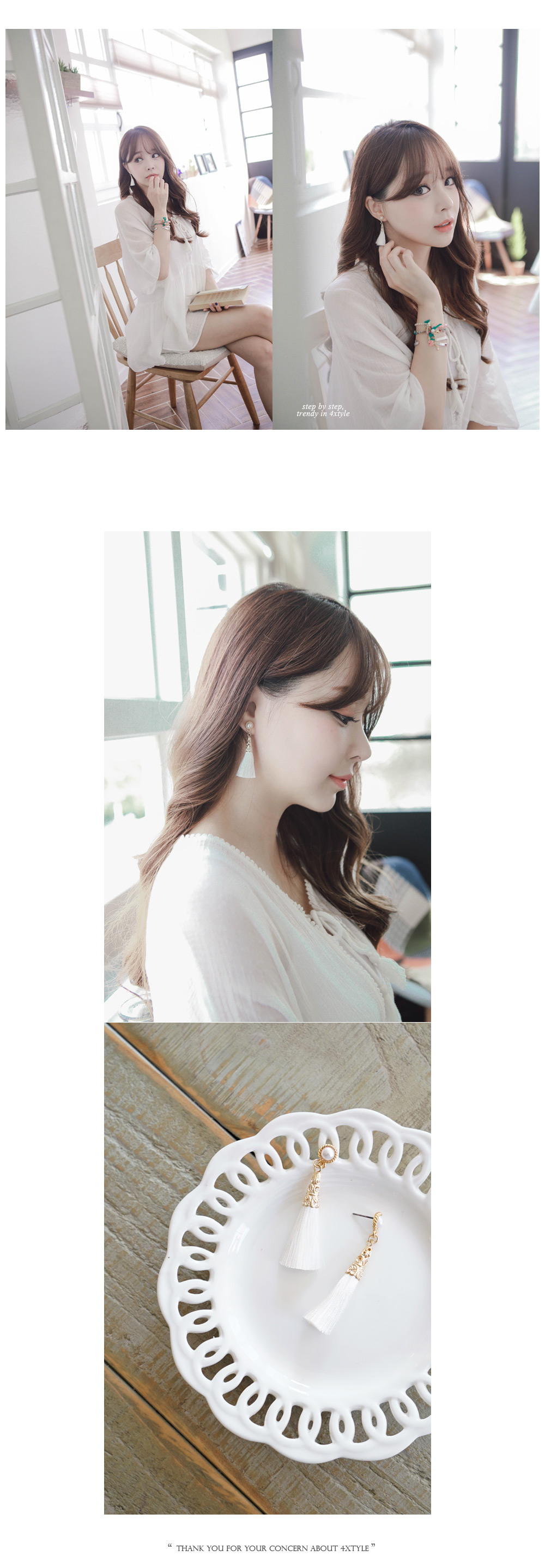 [ 4xtyle ] Paulina Tassel Earring, 4 Colors