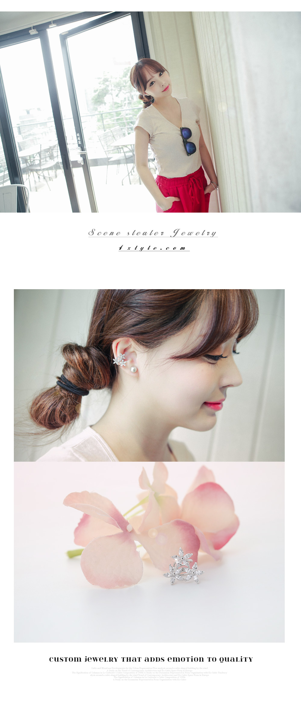 [ 4xtyle ] Queens Flower Ear Cuff, 3 colors