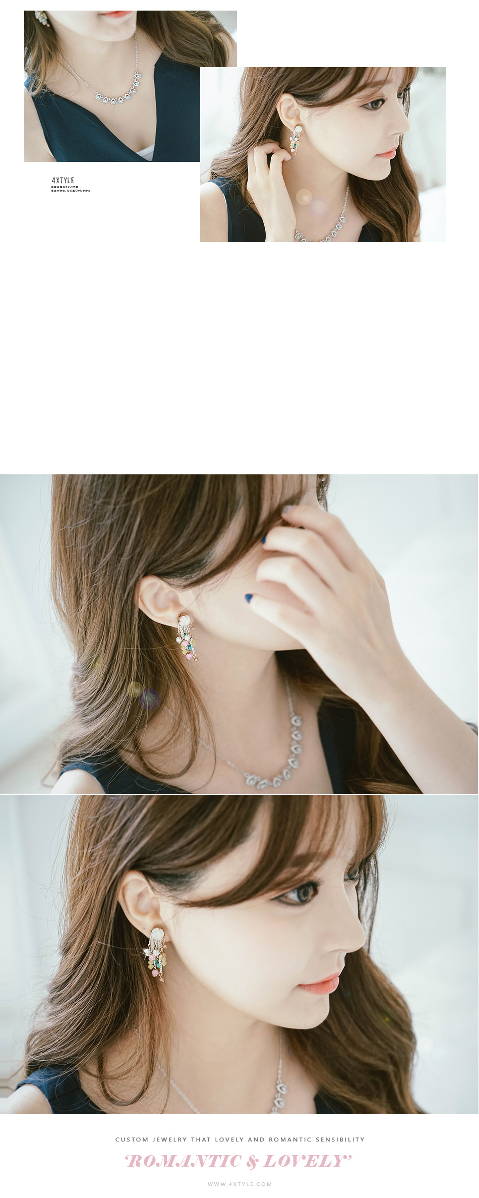 [ 4xtyle ] Swarovski Earring, One Color