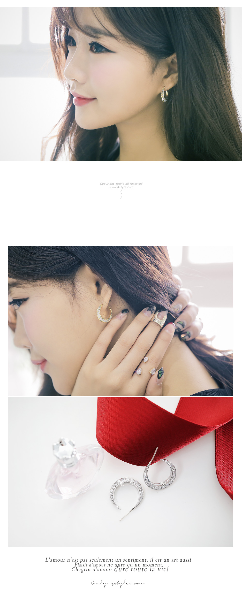 [ 4xtyle ] Heather环耳环、3种颜色