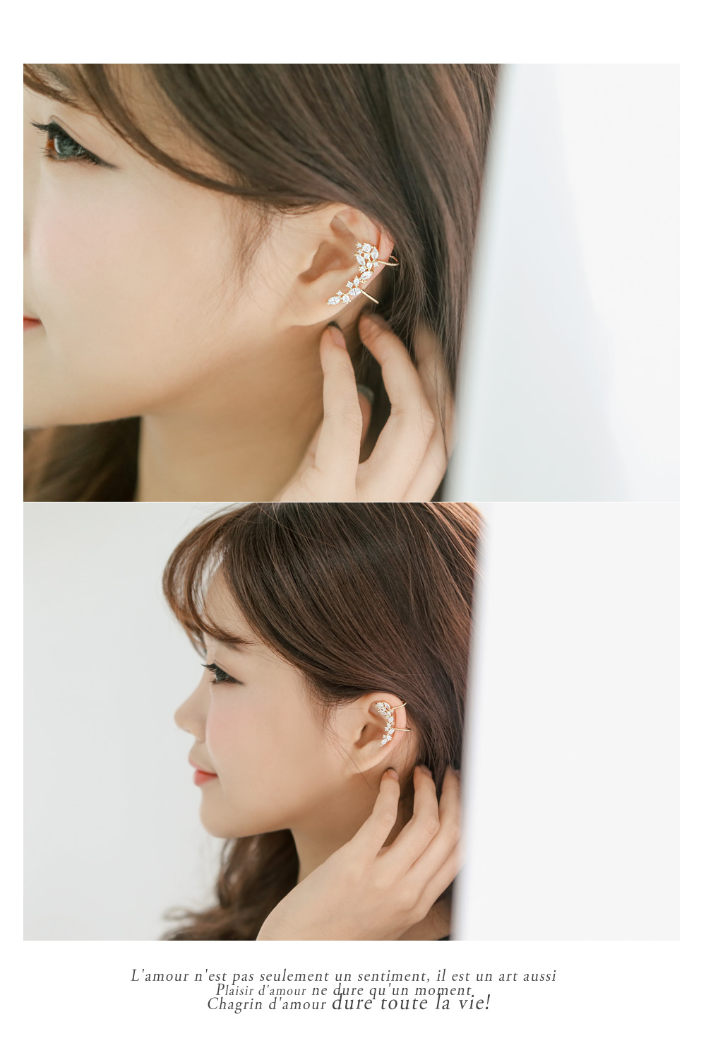 [ 4xtyle ] Morange Ear Cuff, 3 Colors