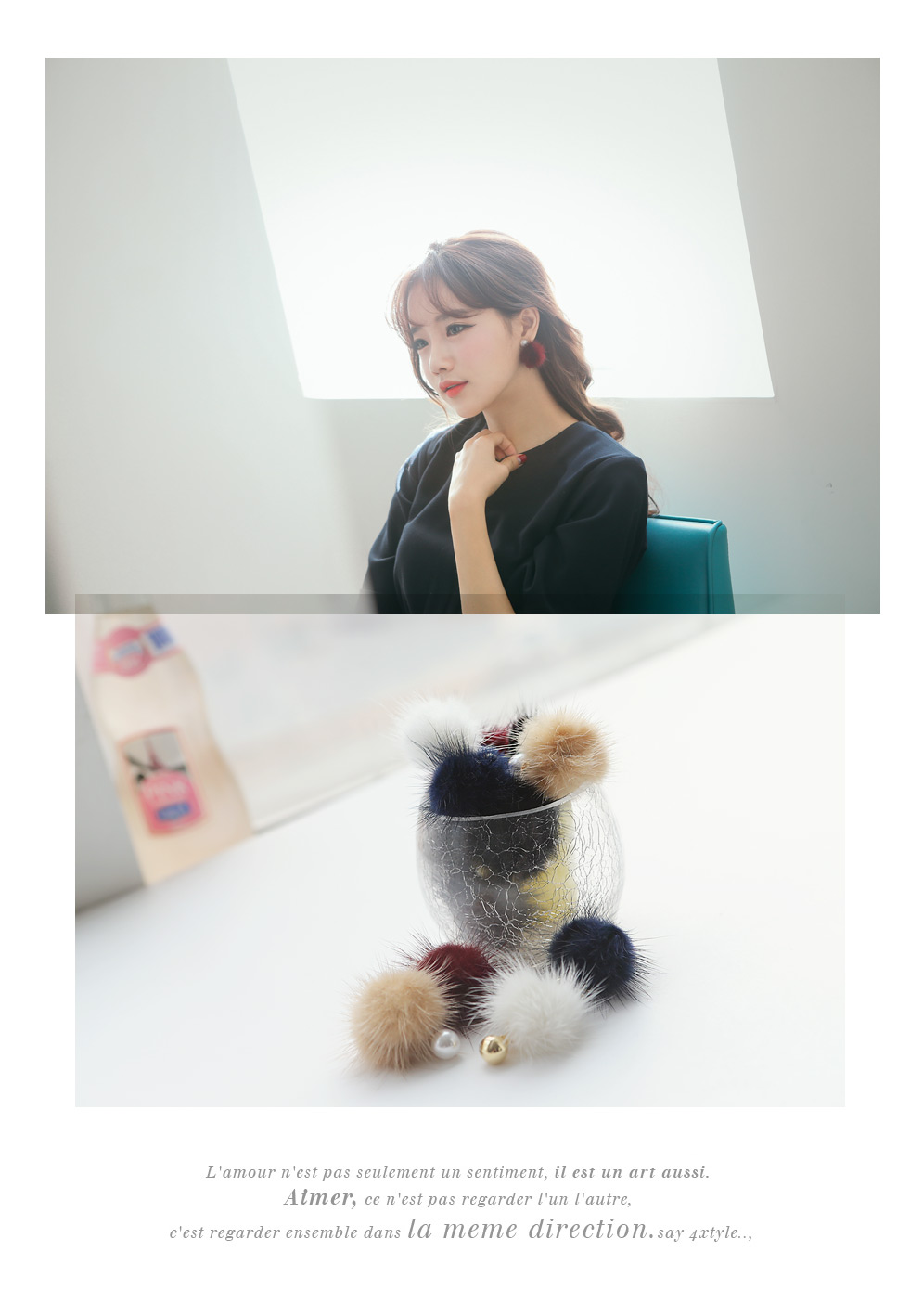 [ 4xtyle ] Cheney Earring, 6 Colors