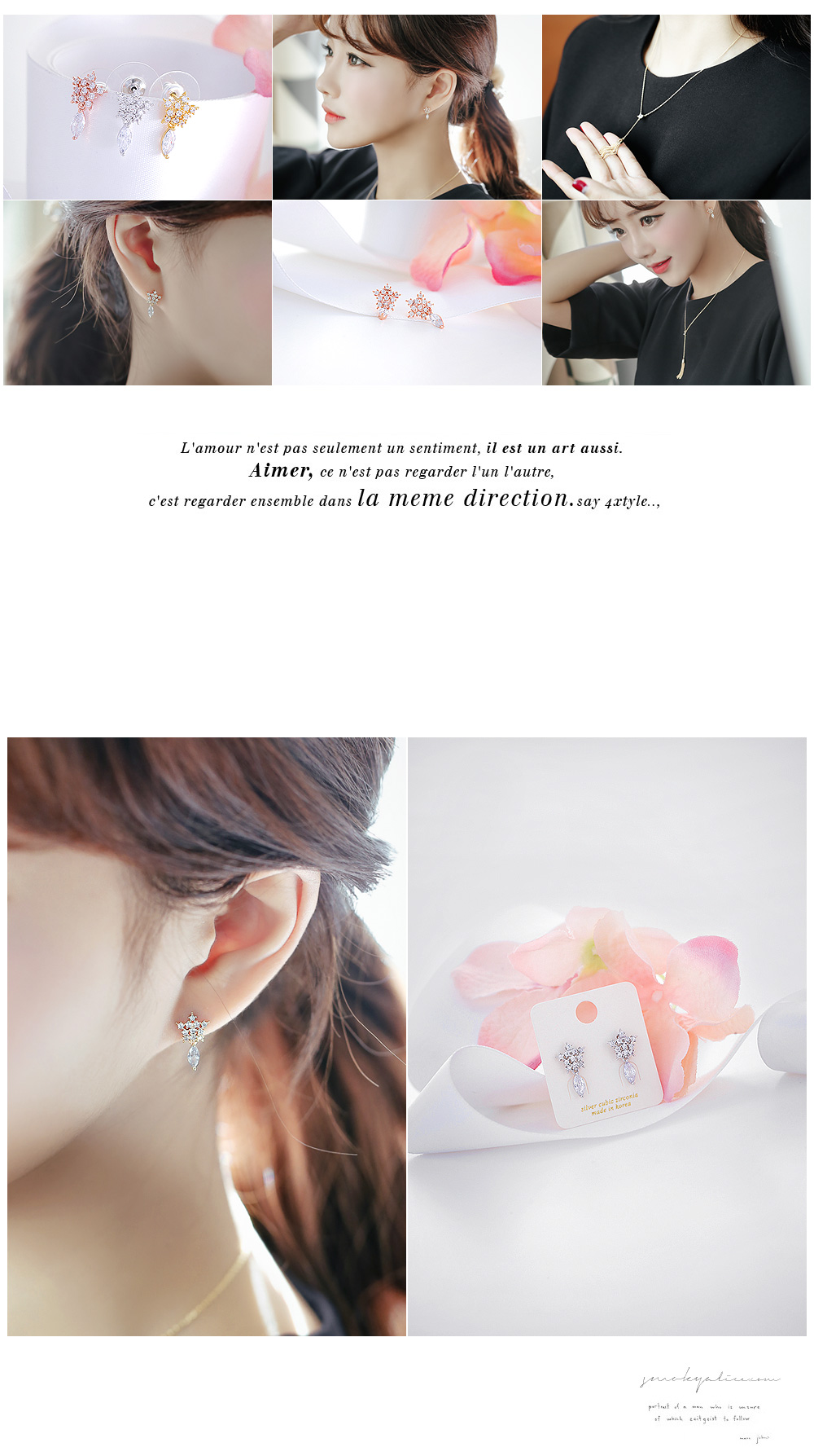 [ 4xtyle ] [SILVER] DAILY SNOW FLOWER EARRING (ROSE GOLD)