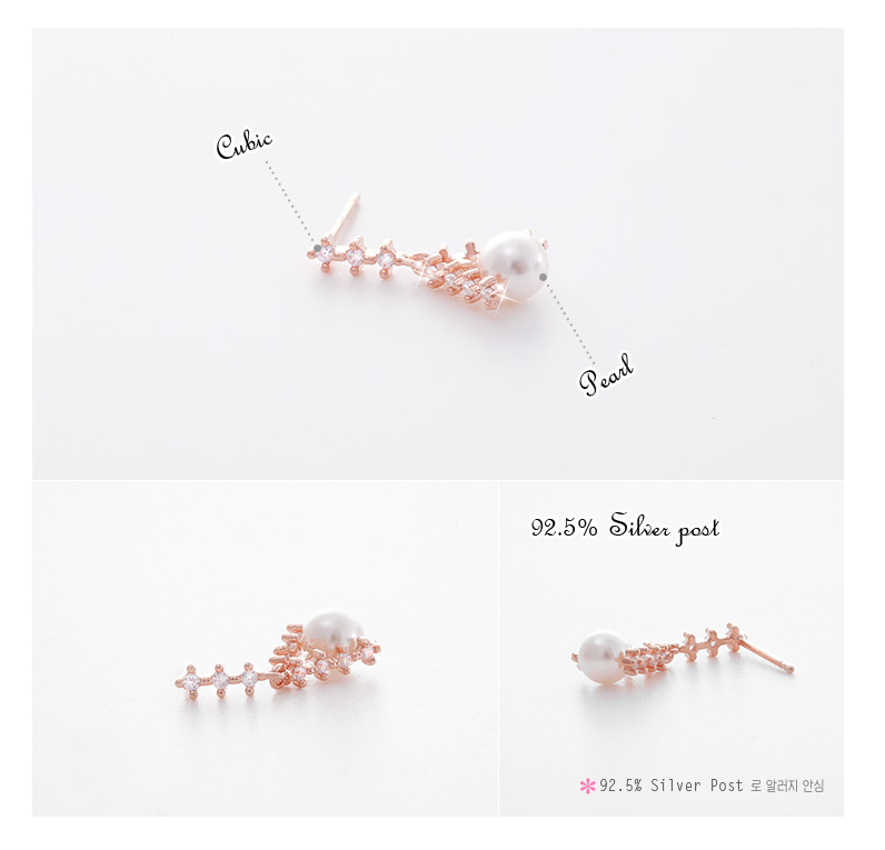 [ 4xtyle ] Romin Drop Earring, 2 Colors