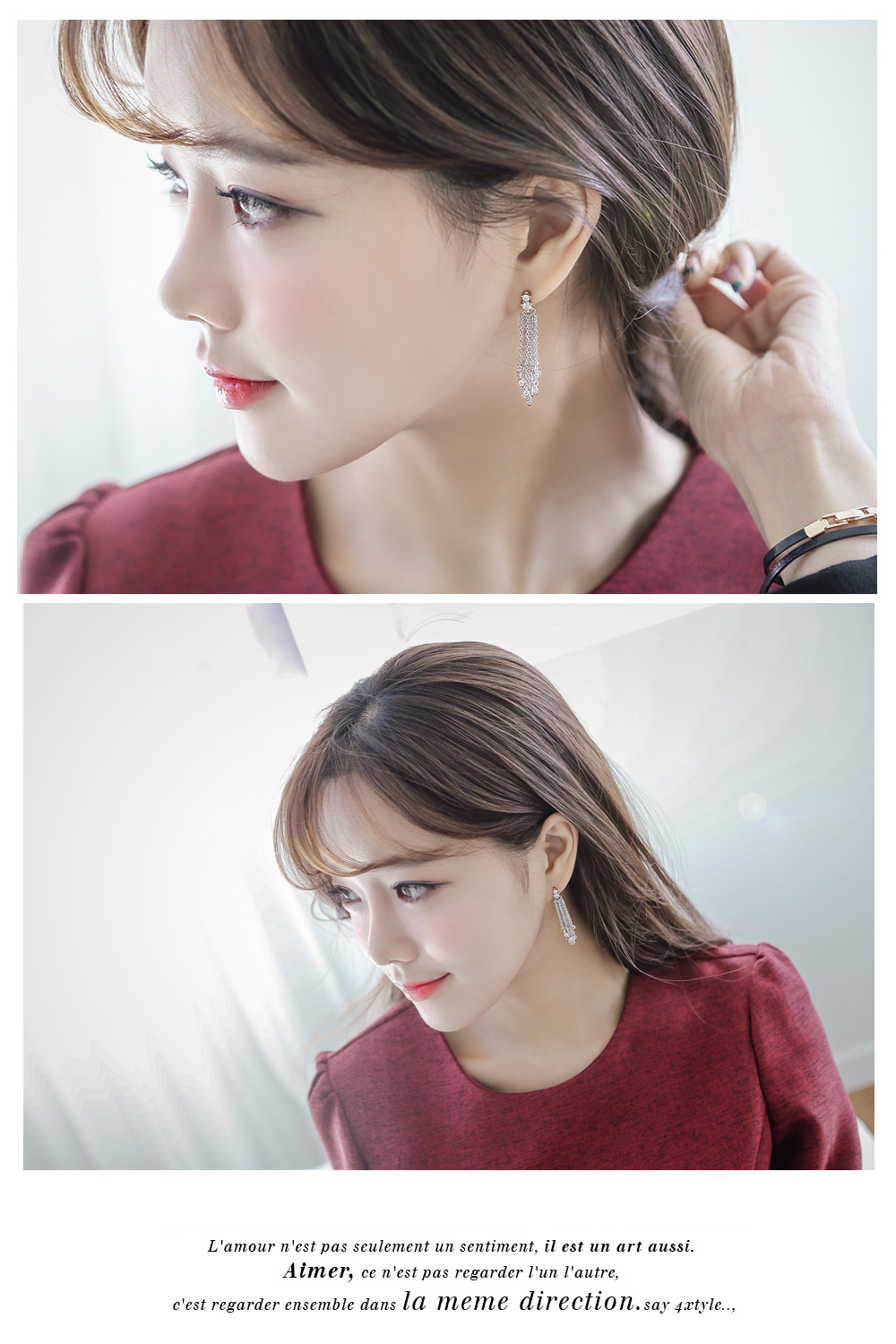 [ 4xtyle ] Free Shield Earring, 3 Colors