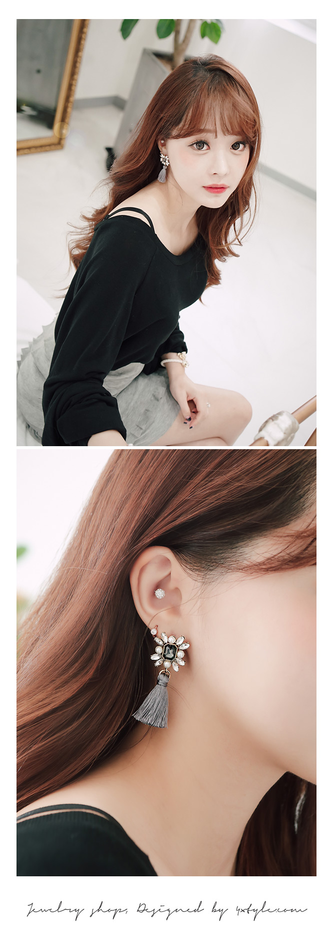 [ 4xtyle ] Cotiere Tassel Earring, 6 Colors