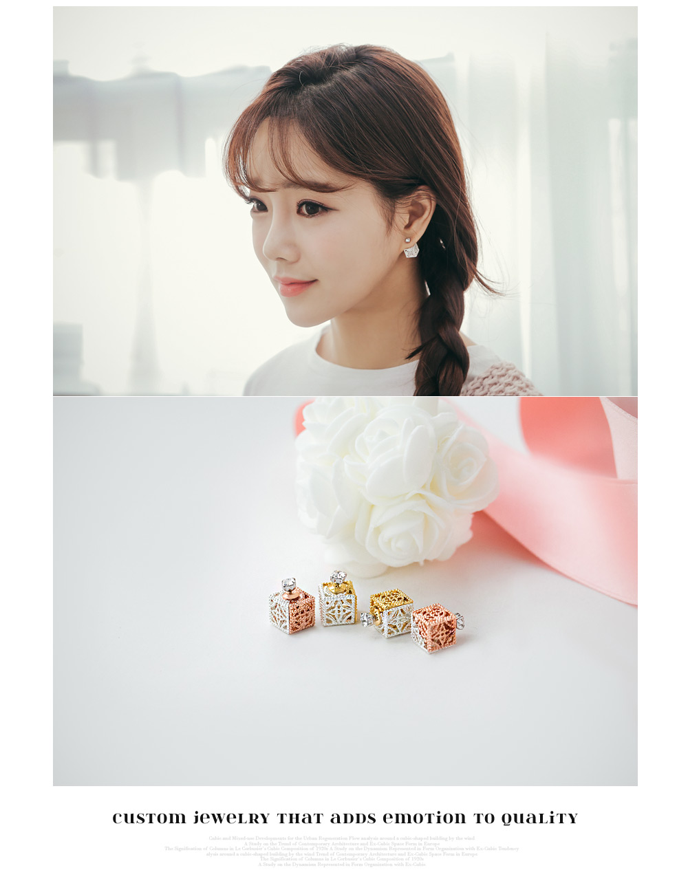 [ 4xtyle ] Eisen Tribale Earring, 3 Colors