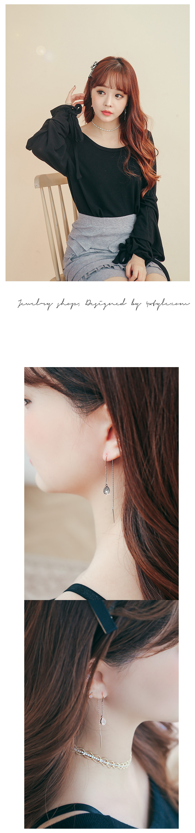 [ 4xtyle ] Tear Holic Earring, 2 Colors