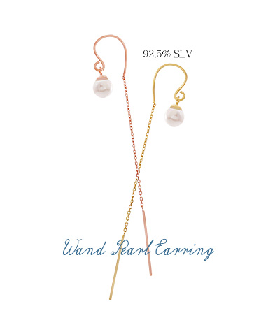 [ 4xtyle ] [SILVER] WAND PEARL EARRING(WHITE)