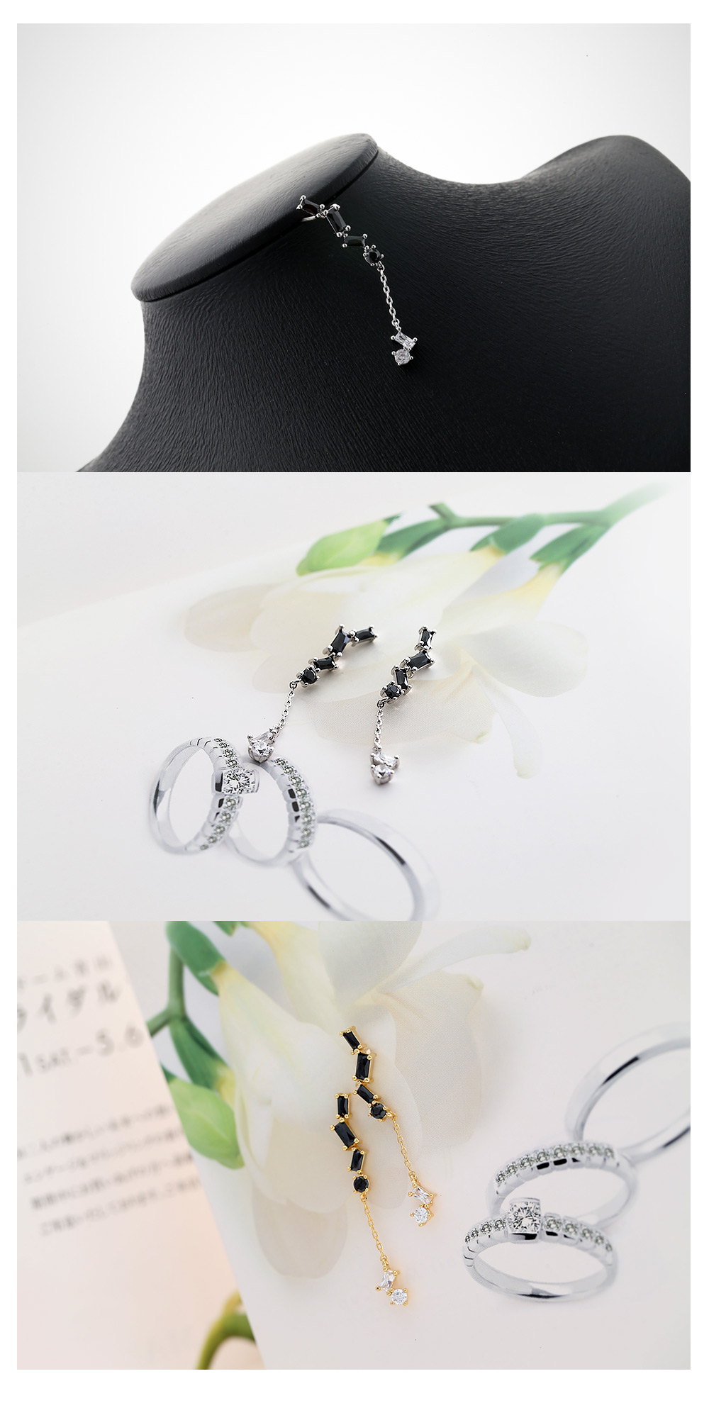 [ 4xtyle ] Black Square Earring, 3 Colors