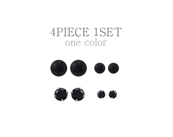 [ 4xtyle ] 4 Pieces Chic Silver Earring Set