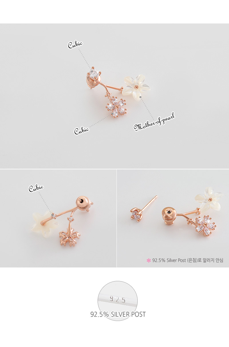 [ 4xtyle ] [SILVER] MOTHER OF PEARL FLOWER EARRING