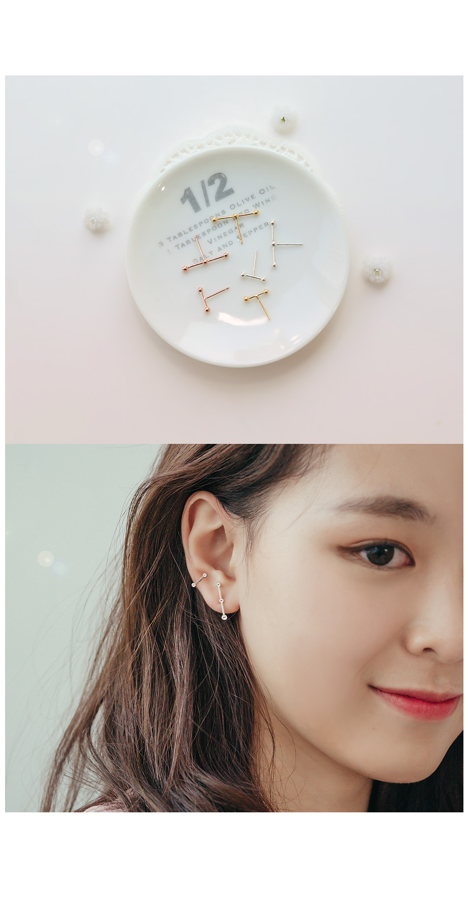 [ 4xtyle ] [SILVER] MINI BALL STICK EARRING(WHITE)
