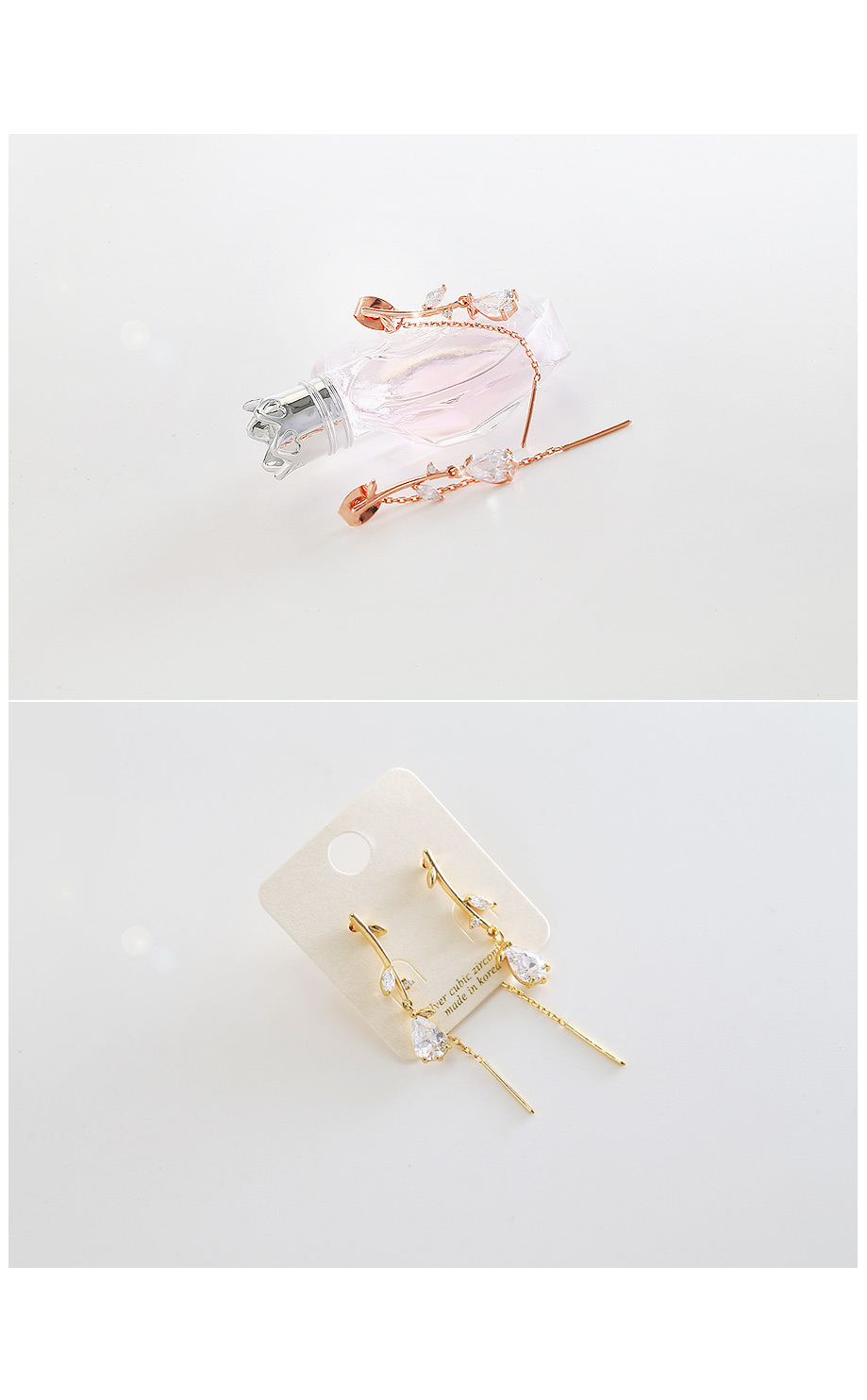 [ 4xtyle ] [SILVER]CATCH ME LEAF EARRING(WHITE/GOLD)