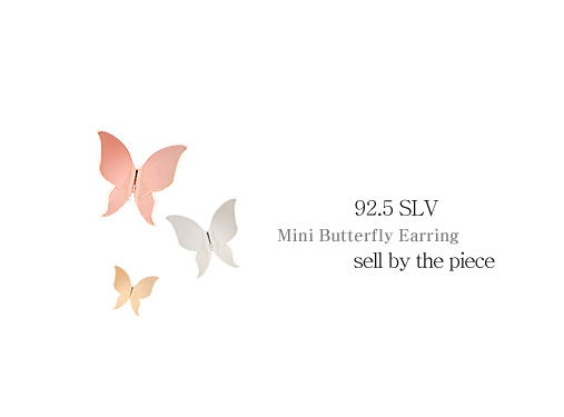 [ 4xtyle ] mini butterfly piercing (White)