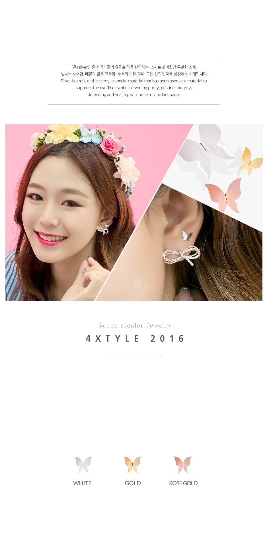 [ 4xtyle ] 迷你蝴蝶刺(白色)