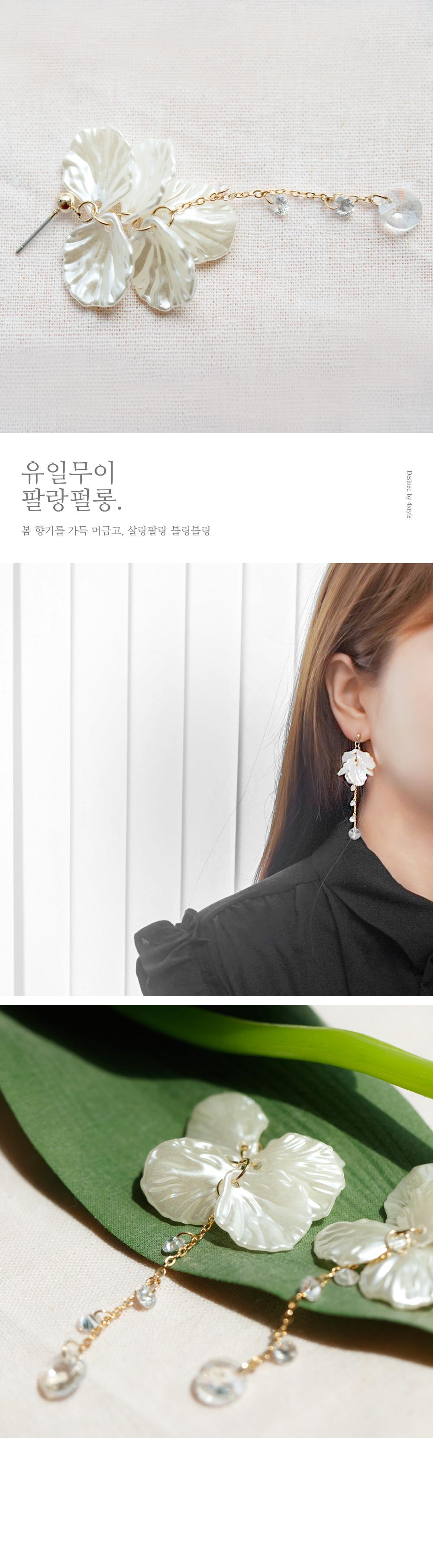 아리 진주 롱 귀걸이 - 폭스타일, 9,000원, 진주/원석, 드롭귀걸이