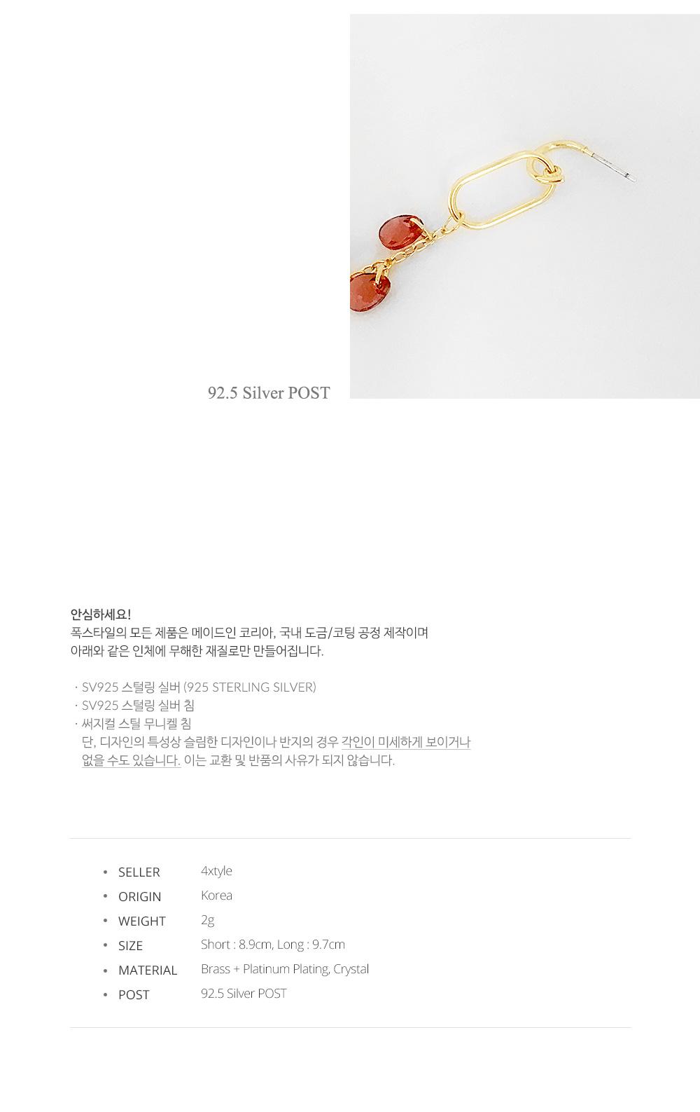 [은침] 플롯 크리스탈 롱 귀걸이 - 폭스타일, 13,000원, 진주/원석, 드롭귀걸이