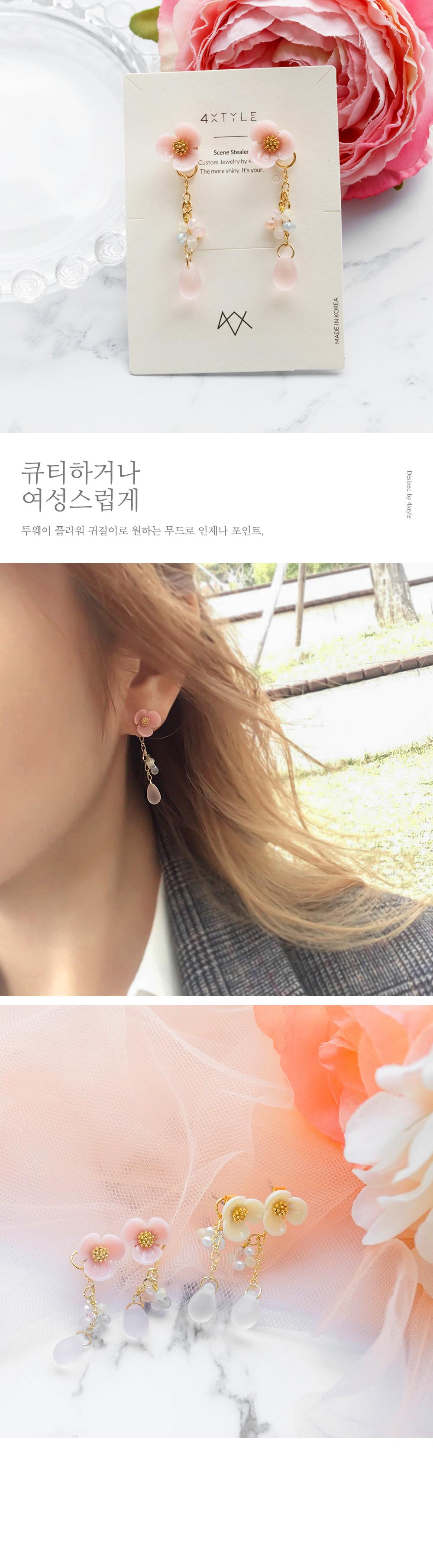 메이 플라워 투웨이 귀걸이 - 폭스타일, 11,000원, 진주/원석, 드롭귀걸이