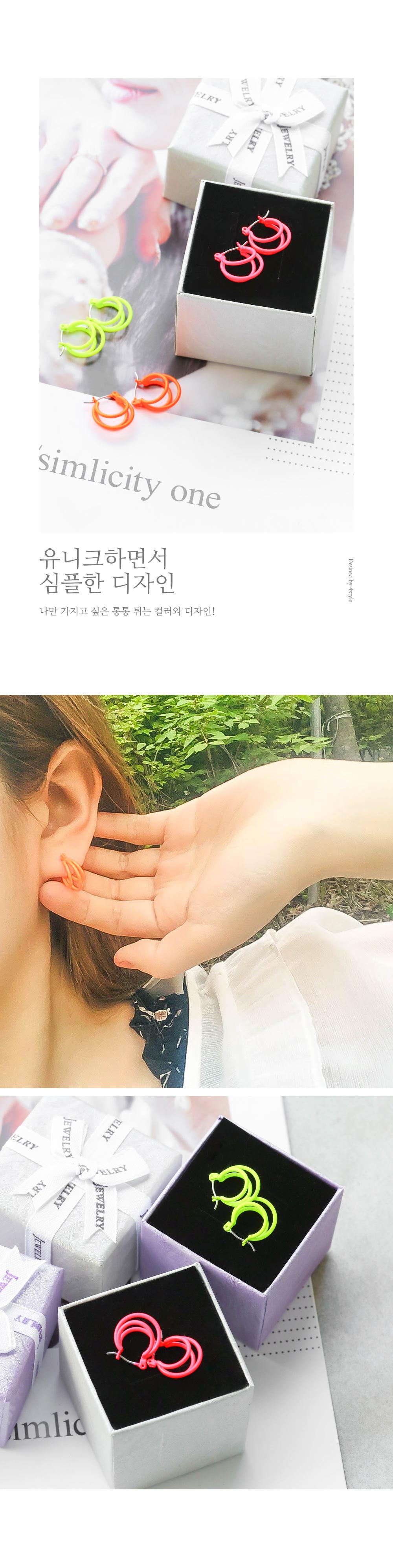 네온 3 라인 링 귀걸이 - 폭스타일, 7,000원, 진주/원석, 드롭귀걸이