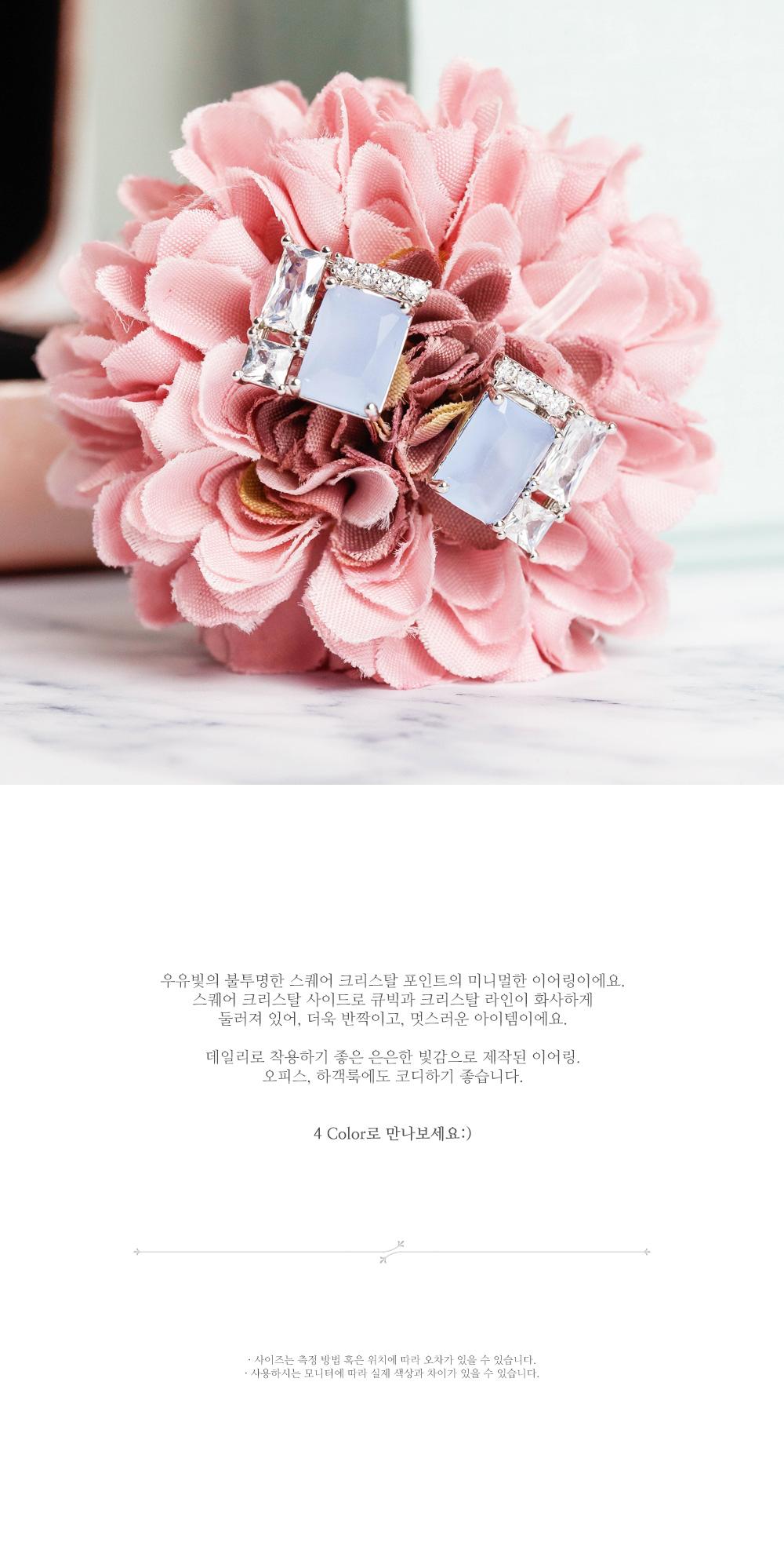 니베리 크리스탈 귀걸이 - 폭스타일, 10,000원, 진주/원석, 볼귀걸이