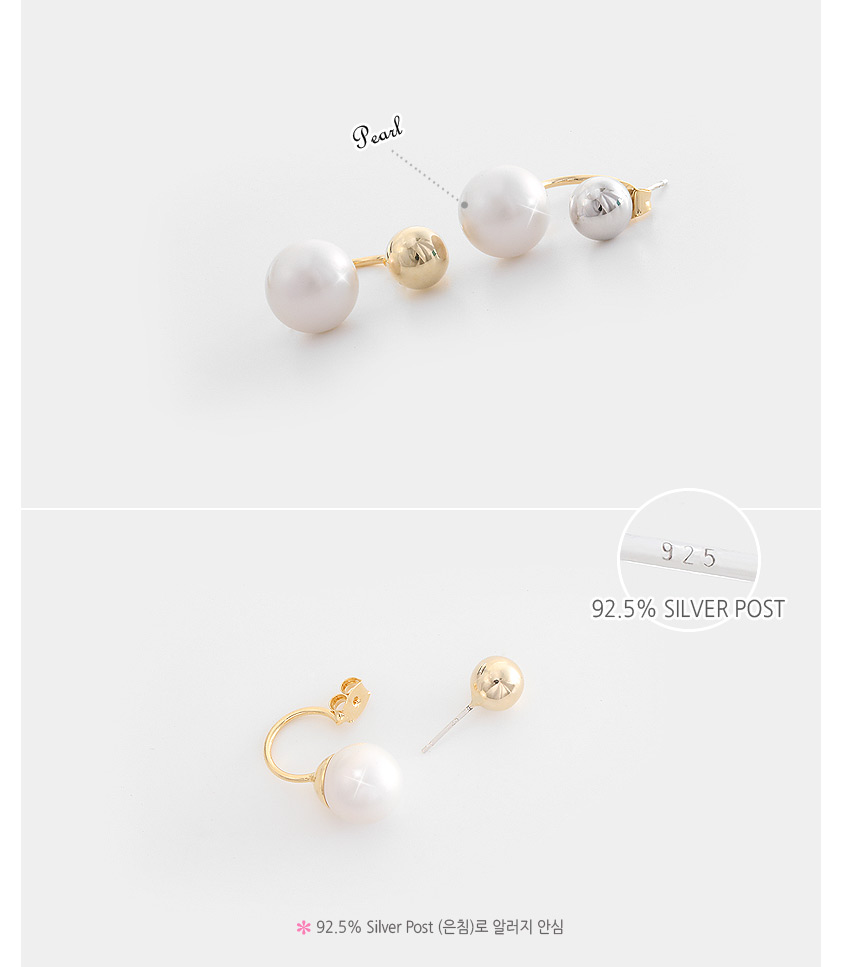 [ 4xtyle ] Yawny Twoway Earring, 2 Colors