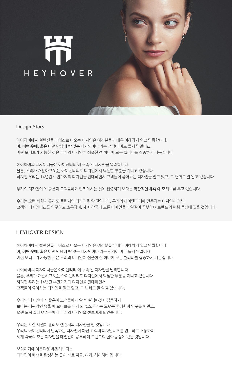 RHAPSODY R - 폭스타일, 34,000원, 실버, 진주/원석반지