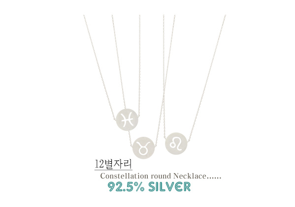 [ 4xtyle ] Constellation Round Silver Necklace, 12 types