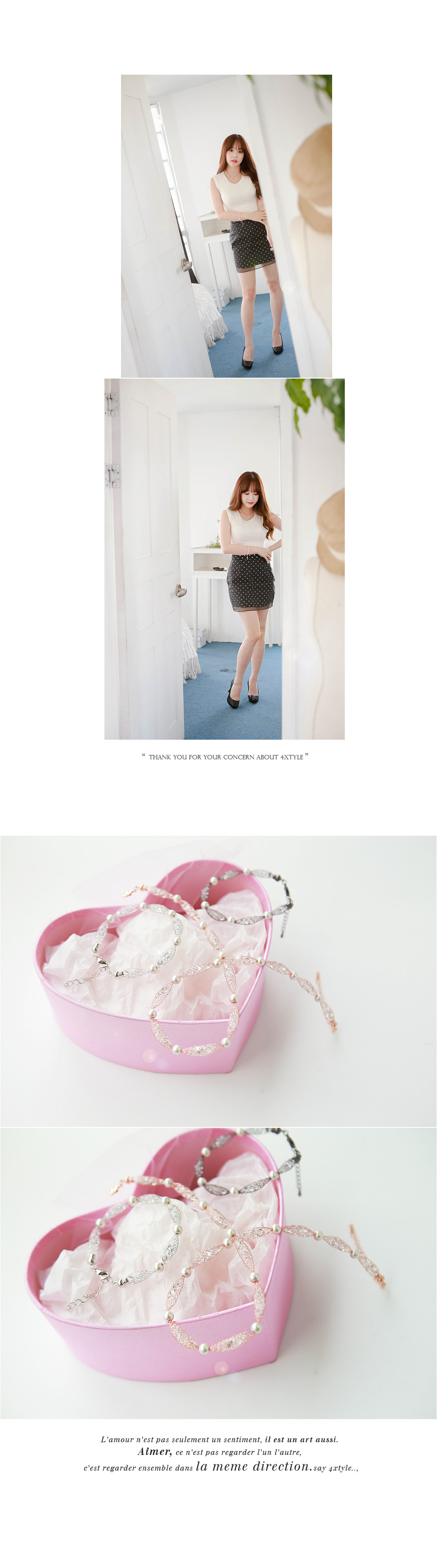 [ 4xtyle ] Mesh Pearl Necklace, 3 Colors