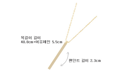 [ 4xtyle ] Plain Stick Necklace, 3 Colors