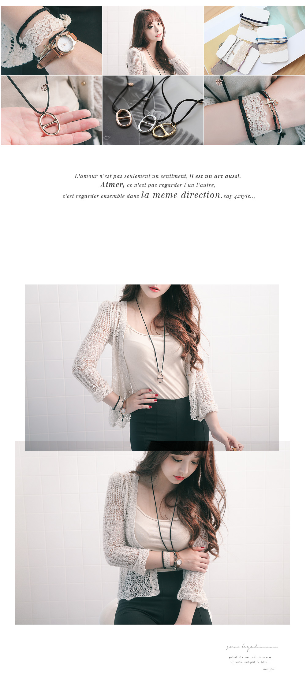 [ 4xtyle ] Preah Long Necklace, 3 Colors