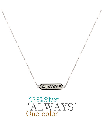 [ 4xtyle ] Always Silver Necklace, One color