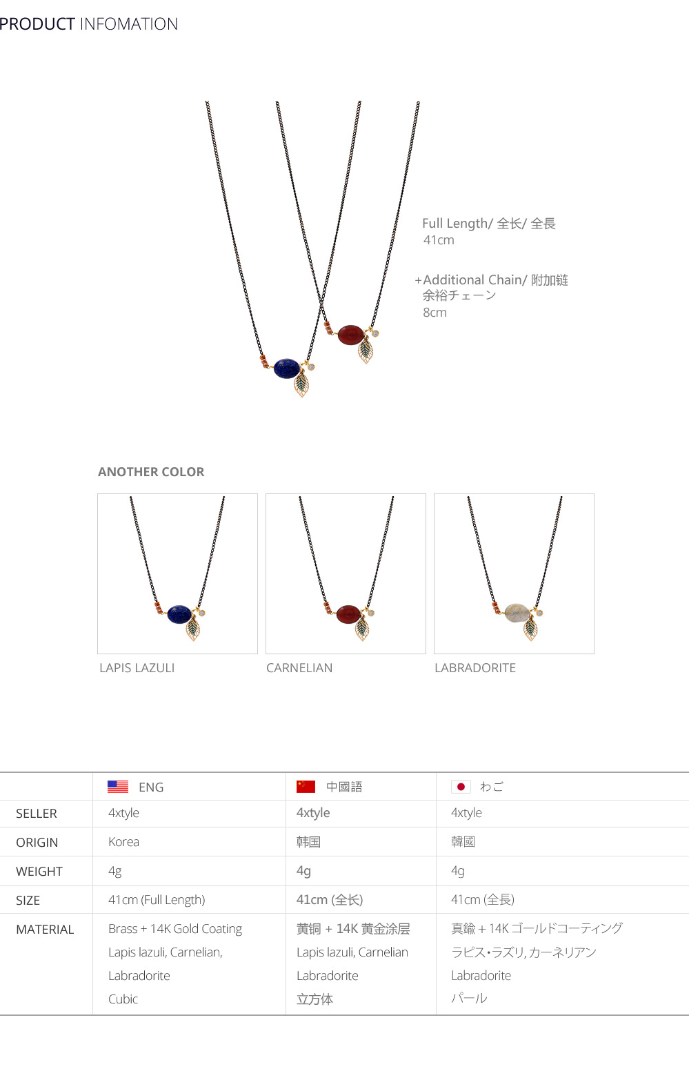 [ 4xtyle ] GEMSTONE LEAF NECKLACE